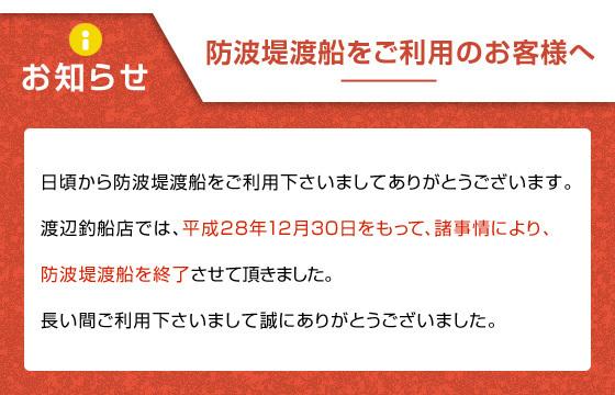 info4_2.jpg