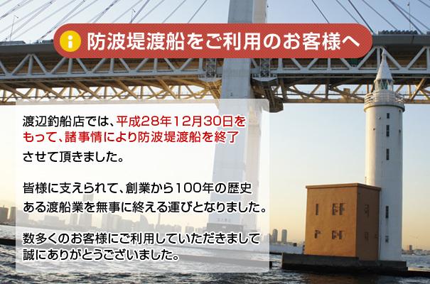 info4_3.jpg