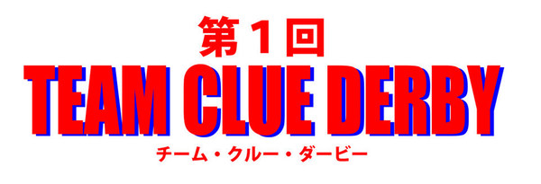 clue.darby-1.jpg
